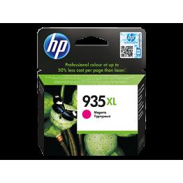 HP 935XL YÜKSEK VERİMLİ MAGENTA MÜREKKEP KARTUŞ C2P25AE