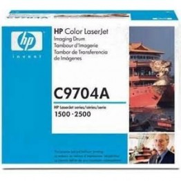 HP 121A DRUM ÜNİTESİ (ESKİ KUTU) C9704A